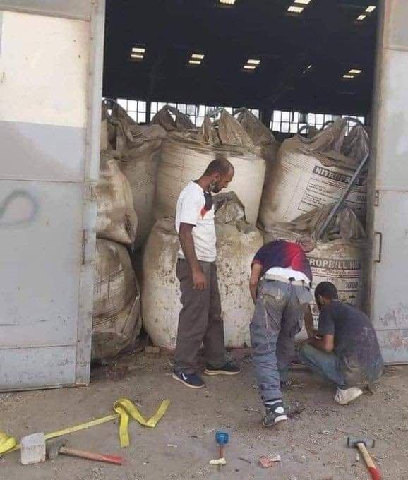 Beirut ammonia warehouse
