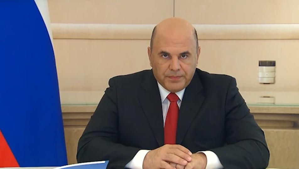 Михаил Мишустин. Заседание Правительства РФ 6 августа 2020 года.