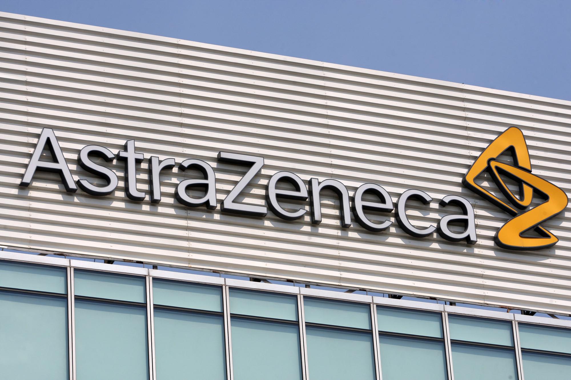 Штаб-квартира отделения AstraZeneca вКитае.
