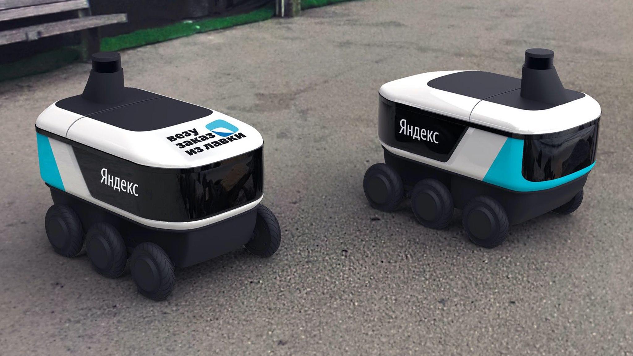 Яндекс-роботы готовы выполнять заказы.