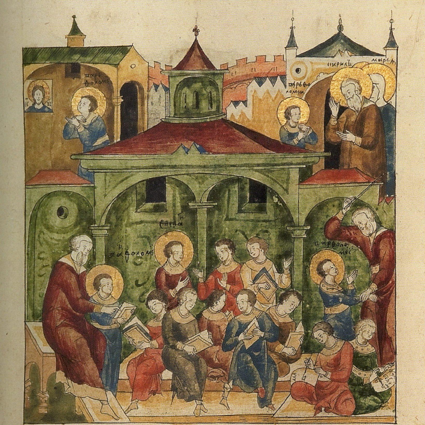 Миниатюра из Жития преподобного Сергия Радонежского. XVI век