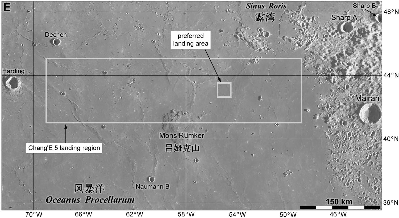 Chang'e-5 landing site