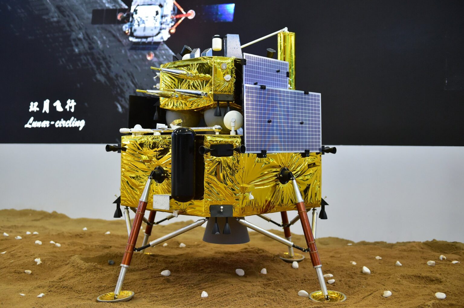 Chang'e-5 landing module model