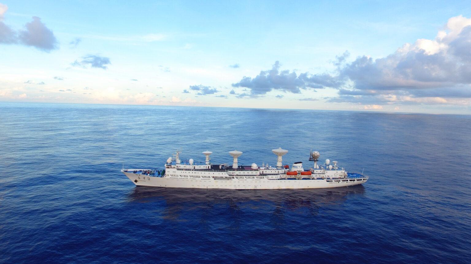 Yuanwang-3 communication vessel
