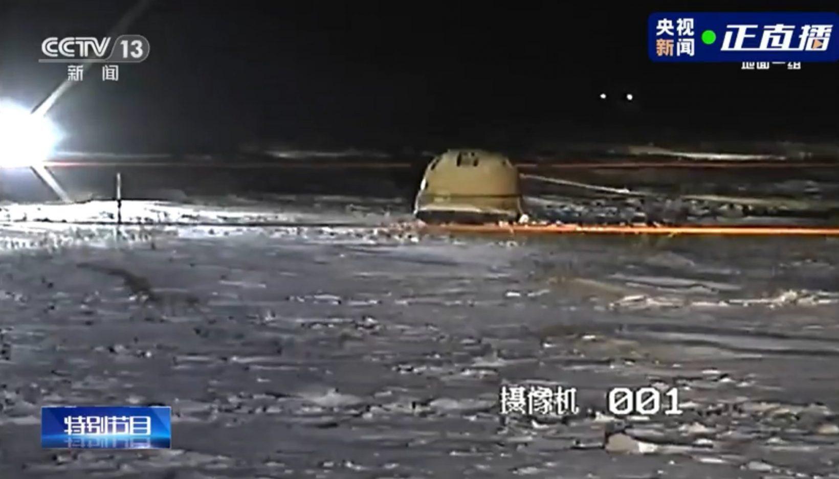 Rentry capsule found