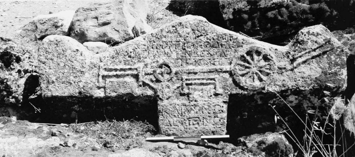 Рельеф насаркофаге из Иераполиса (Ritti 2007)