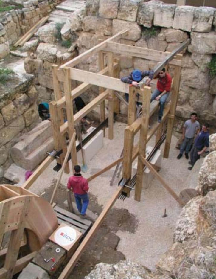 Работы по реконструкции механизма вГерасе (Morin 2007)