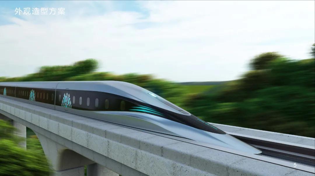 В Китае испытали прототип высокоскоростного поезда намагнитной подвеске из высокотемпературных сверхпроводников
