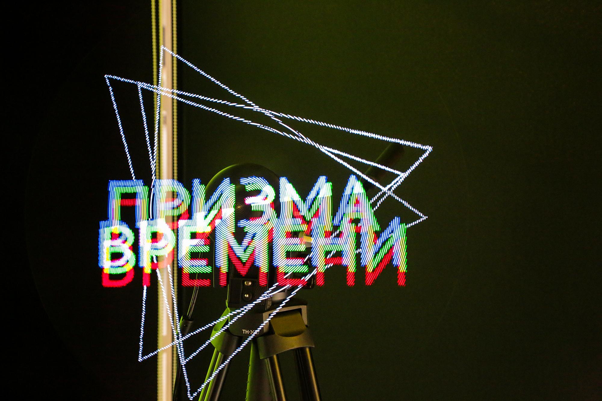 «Призма времени», выставка