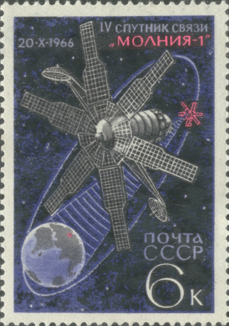 Почтовая марка СССР 1966 года. IV спутник связи Молния-1