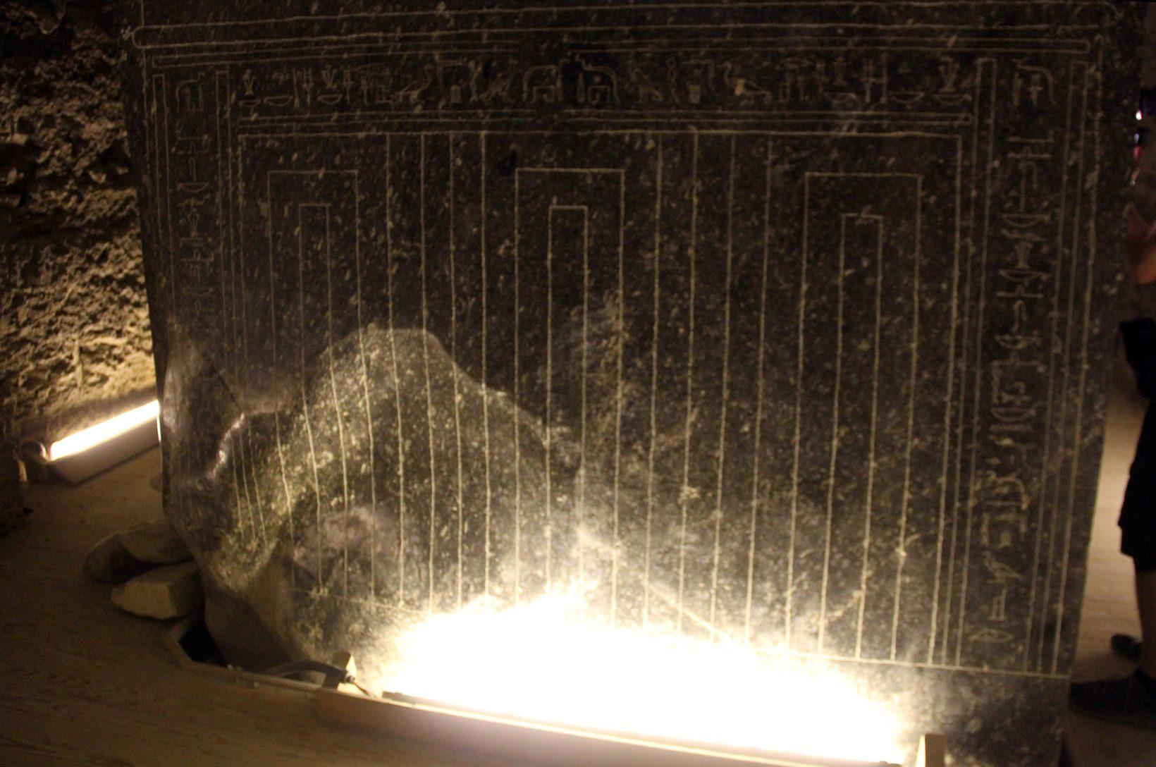 «Идеальная» грань саркофага №17