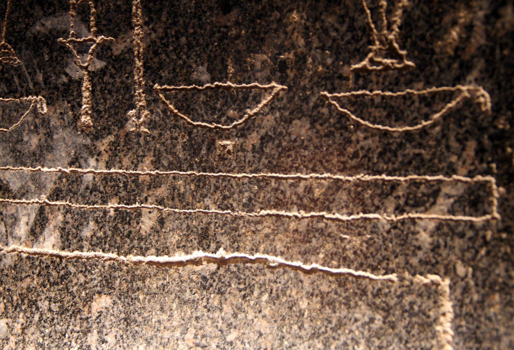 Параллельные прямые насаркофаге №17