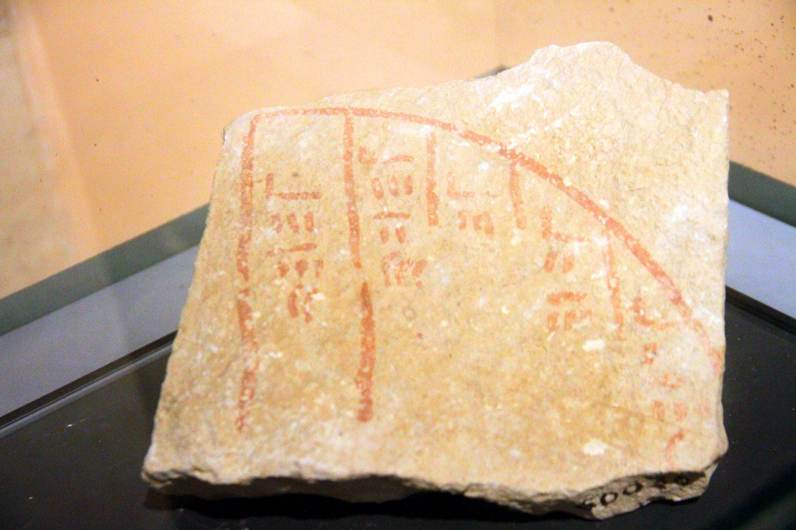 Древнейший архитектурный набросок вмузее Имхотепа