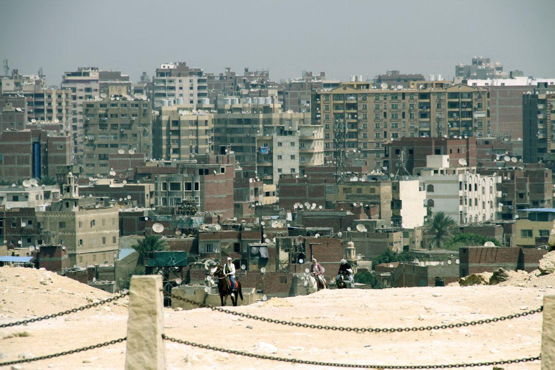 Вид наКаир от пирамид