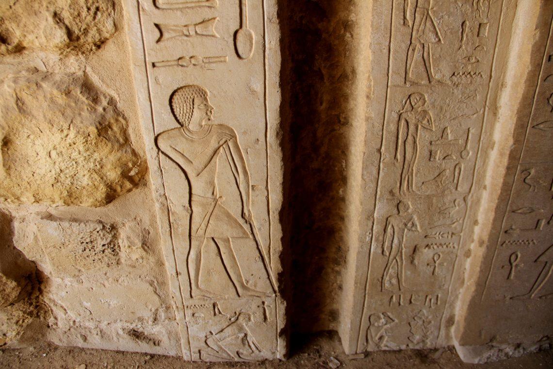Рельеф вгробнице Нефер Тету
