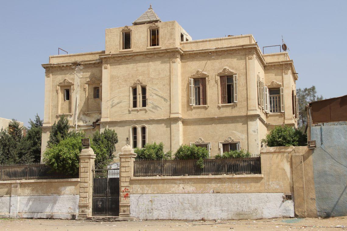 Дом губернатора Гизы