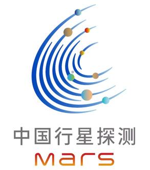 China Mars exploration mission logo