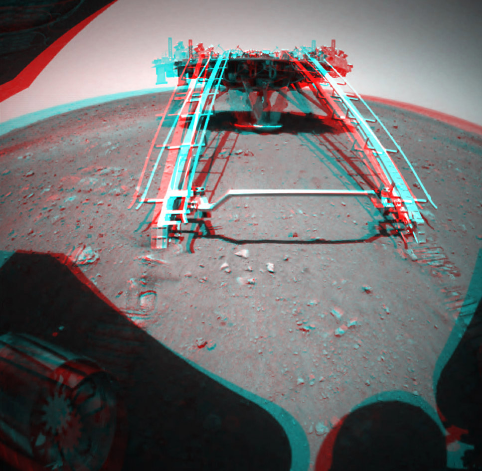 zhurong anaglyph