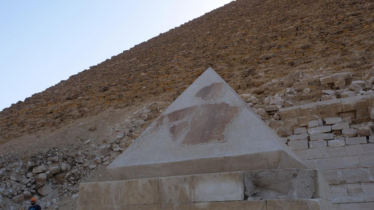 Пирамидион «розовой» пирамиды