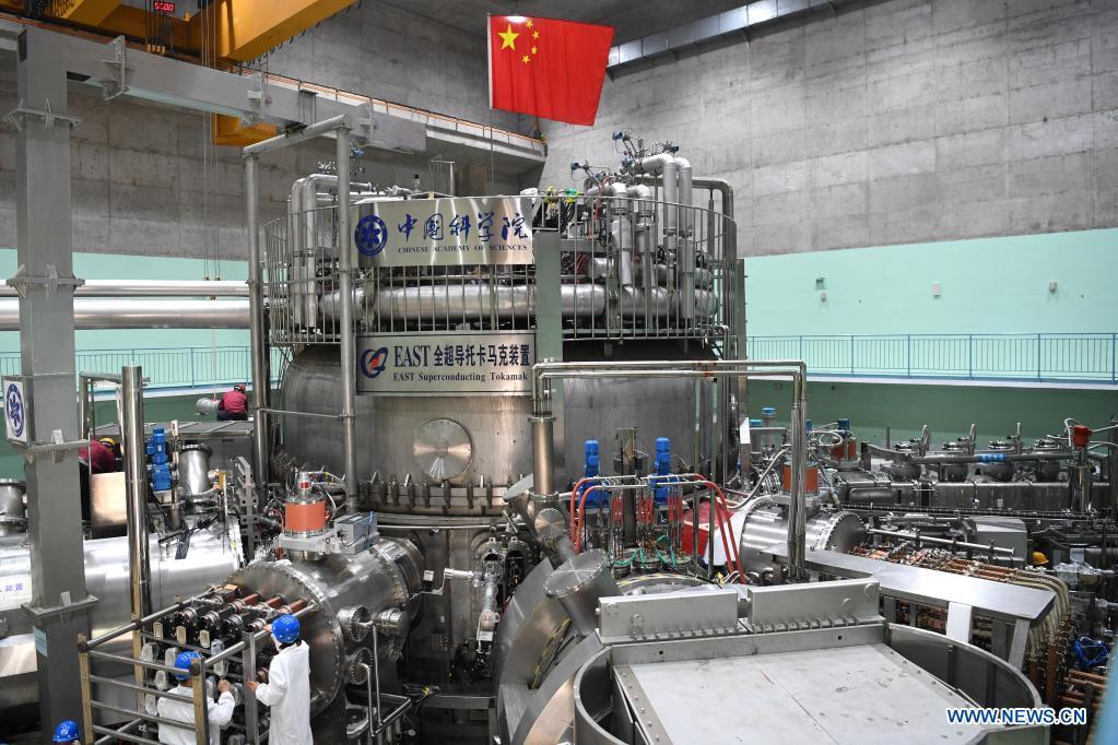 Экспериментальная установка для удержания плазмы (токамак) <i>EAST</i> вКитае.