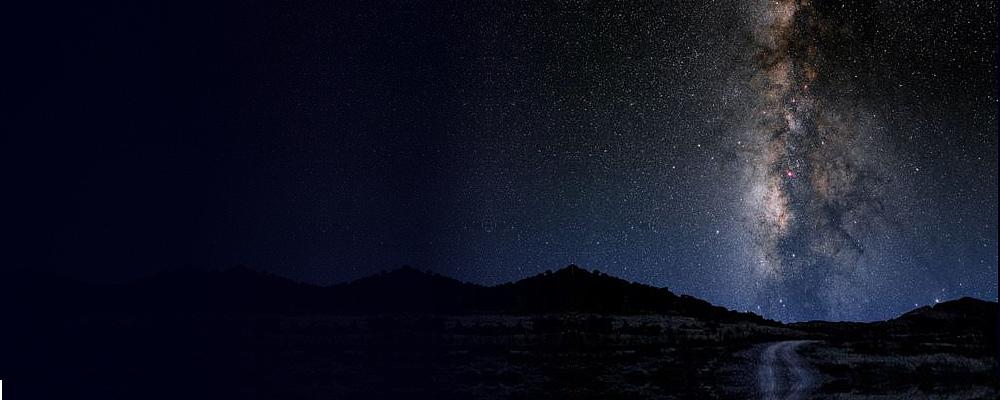 Milky Way center in the night sky